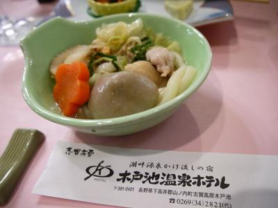 ( そば団子鍋 )