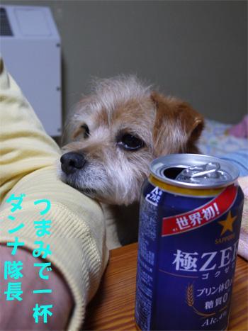 ( おらにも一口 )