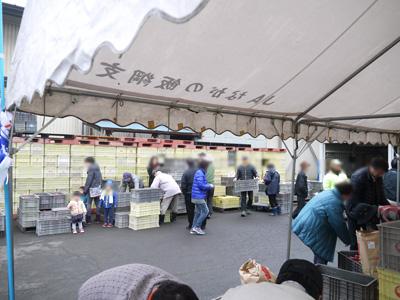 ( フルーツセンター前 )