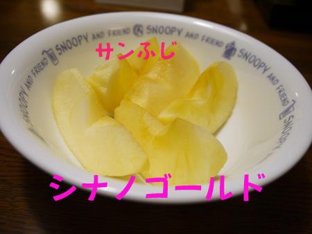 ( 大満足♪ )