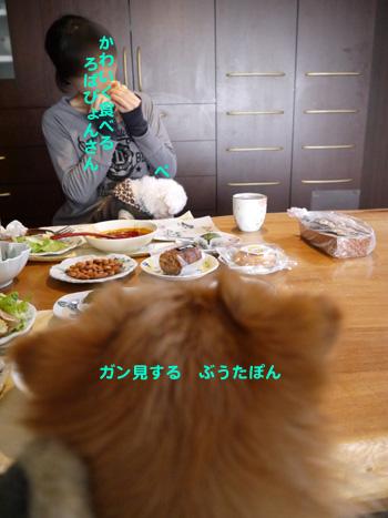 ( うまそうに食べるだな )