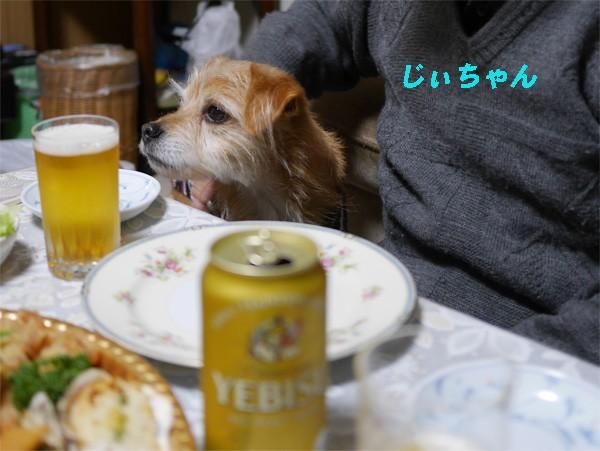 ( じぃちゃん、おらのは?)