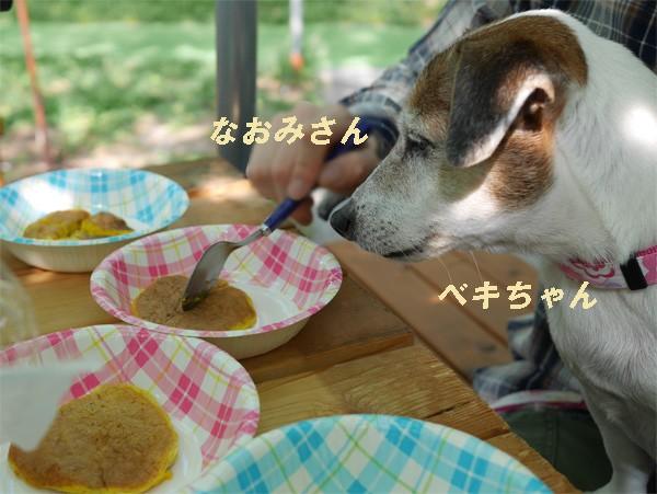 ( パンケーキだよ〜♪ )