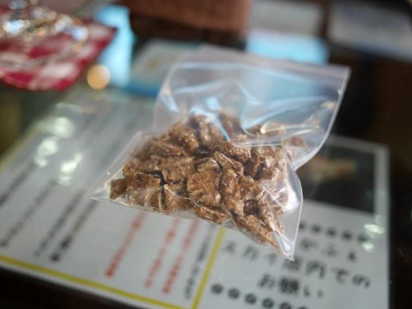 ( さくさく魚25%増量!)