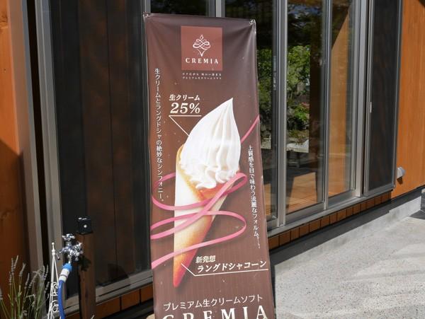 ( 500円ふんぱつ! )