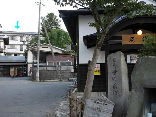 ( 小野川温泉!)