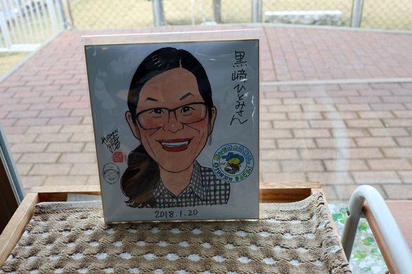 ( やまだみつる氏画、店長さん♪ )