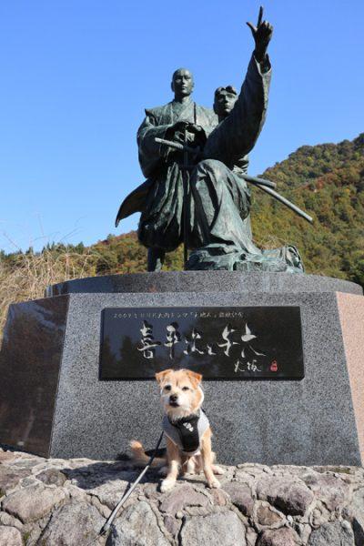 (  上杉景勝&直江兼続&おら )