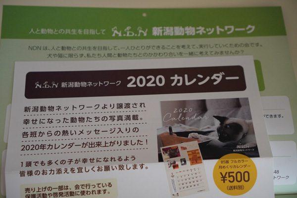 ( 500円です )